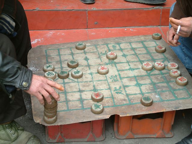 Chinese_chess_1