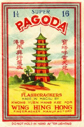 Firecrackerpagoda
